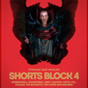 FilmQuest18-Block5